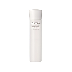 The Essentials Instant Eye&Lip Makeup Remover