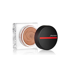 Minimalist Whipped Powder Blush 04