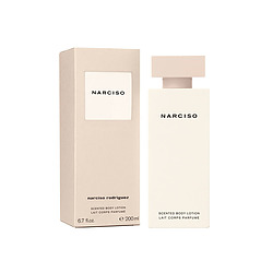 Narciso Rodriguez Nr4 Body Lotion